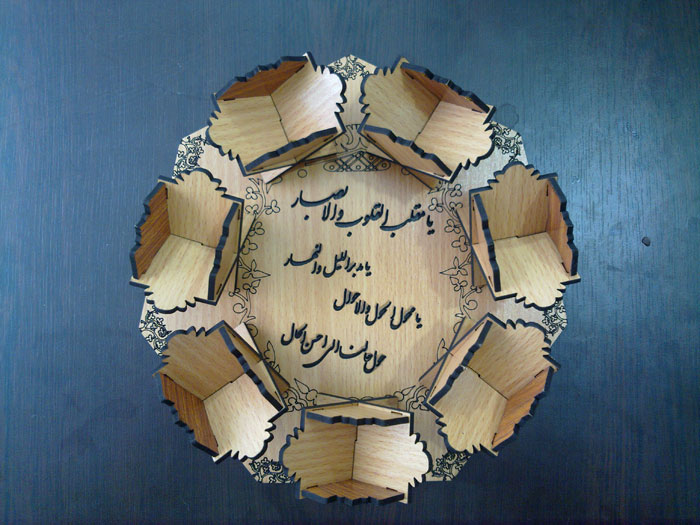 سفره هفت سین چوبی