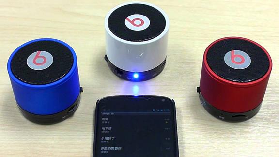 speaker-bluetooth-beats--7