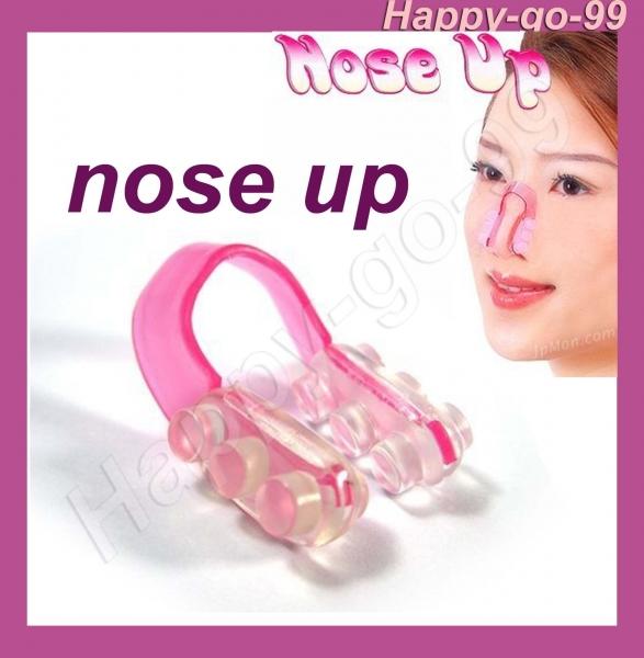 کوچک کننده و فرم دهنده بینی Nose Up